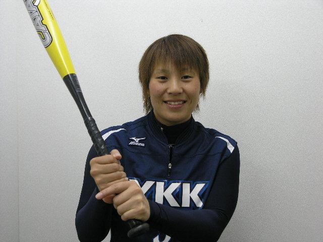 YKK女子ソフトボールチーム助田選手